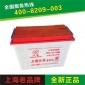 三��蓄�池 6D-228