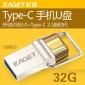 CU10 16g 32g 64g�Y品定制USB3.0��Xotg安卓TYPE-C手�CU�P��d用