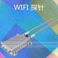 �S家直�N�p2.4G四通道82令探�WiFi采集器